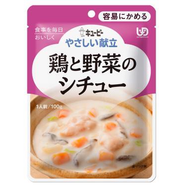 KEWPIE 介護食品 奶香雞肉燉野菜100g