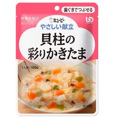 KEWPIE 介護食品 彩餚鮮貝滑蛋100g