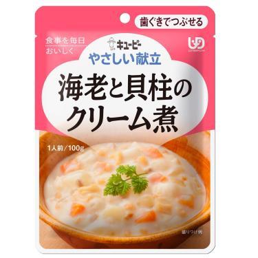KEWPIE 介護食品 奶香鮮蝦燴干貝100g