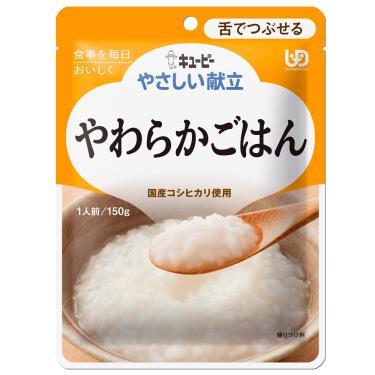 KEWPIE 介護食品 米粥150g