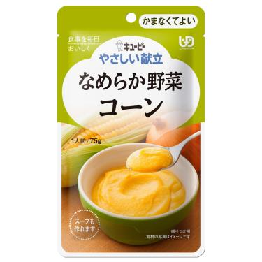 KEWPIE 介護食品 香滑野菜玉米75g