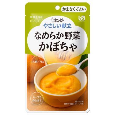 KEWPIE 介護食品 香滑野菜南瓜75g