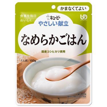 KEWPIE 介護食品 軟流米粥150g