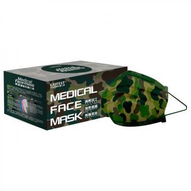 LAITEST萊潔 醫療防護成人口罩 軍綠迷彩紋 50入/盒