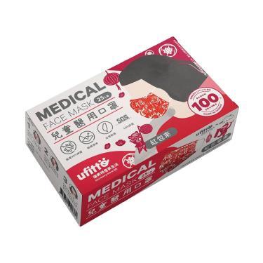 優美特x善存 新春系列 紅包來兒童醫用防護口罩 25入/盒 ★MD雙鋼印★