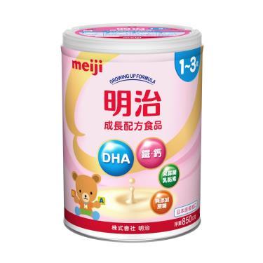 明治meiji 金選1-3歲幼兒成長配方奶粉 850/罐