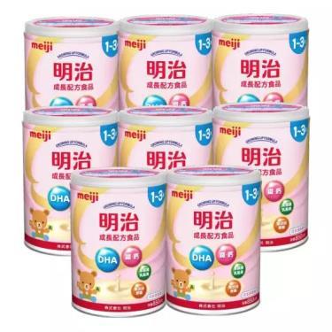 (送小熊地墊)明治meiji 金選1-3歲幼兒成長配方奶粉 850x8罐