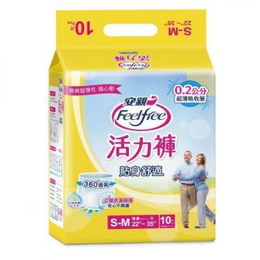 安親 貼身舒適活力褲/內褲式成人紙尿褲 S-M號 10片x6包(箱購)-廠送