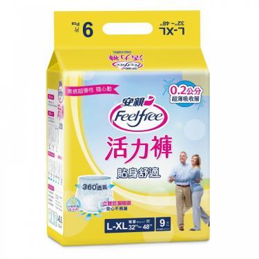 安親 貼身舒適活力褲/內褲式成人紙尿褲 L-XL號 9片x6包(箱購)-廠送