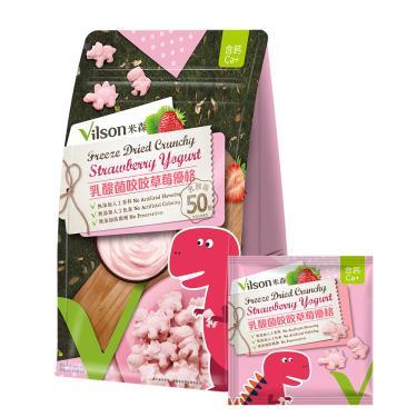 Vilson 米森 乳酸菌咬咬草莓優格(10gx5包/袋)