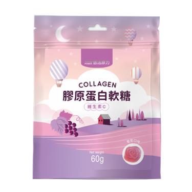 悠活原力 膠原蛋白+維生素C軟糖-葡萄(60g/包)