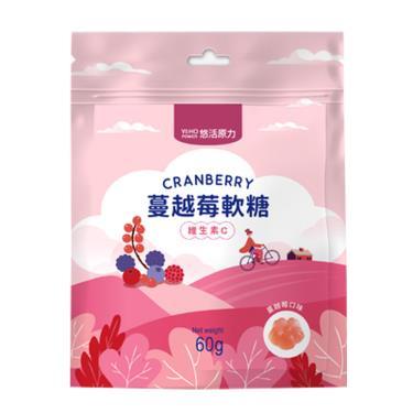 悠活原力 蔓越莓+維生素C軟糖(60g/包)