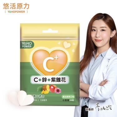 悠活原力 維生素C+鋅+紫錐花口含錠-鳳梨蘋果(36g/包)