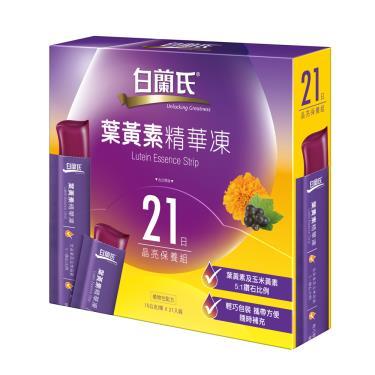 白蘭氏 葉黃素精華凍-15g*21條