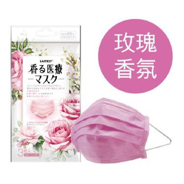 LAITEST萊潔 醫療防護成人口罩 玫瑰香氛 (3入/袋)