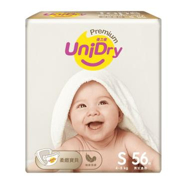 優力寶 柔緻寶貝黏貼型紙尿褲/尿布 S56片x6包(箱購)