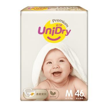 優力寶 柔緻寶貝黏貼型紙尿褲/尿布 M46片x6包(箱購)