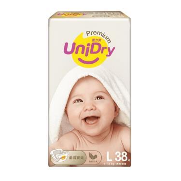 優力寶 柔緻寶貝黏貼型紙尿褲/尿布 L38片x6包(箱購)