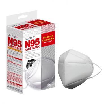 LAITEST萊潔 N95醫療防護口罩 (20片/盒) 白色