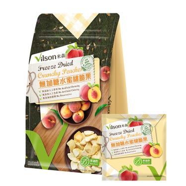Vilson 米森 無加糖水蜜桃脆果(10gx5包/盒)