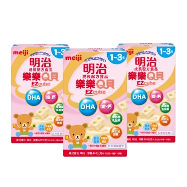 (送擦手巾)明治meiji  樂樂Q貝 1-3歲成長奶粉x3盒
