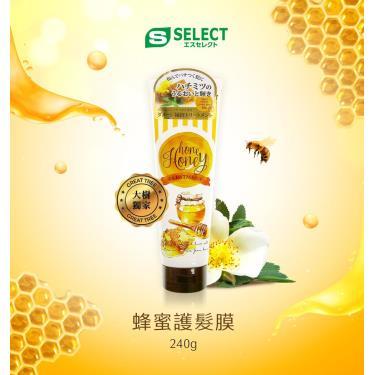 S-SELECT-蜂蜜護髮膜 240g