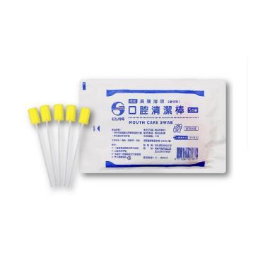 鈺弘 口腔清潔棒-黃 不含牙粉 (5支/包)