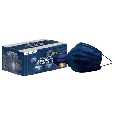 LAITEST萊潔 醫療防護成人口罩 丹寧牛仔金屬藍 50入/盒