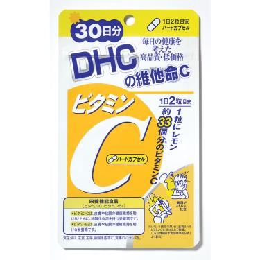 DHC-維他命C-30日份