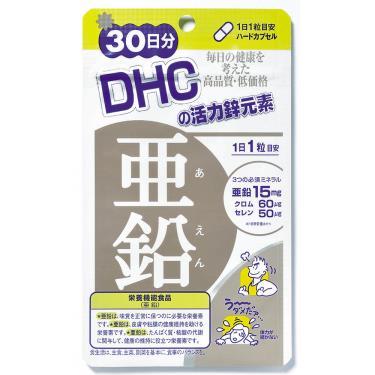 DHC-活力鋅元素-30日份