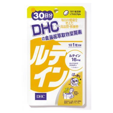 DHC-金盞花萃取物葉黃素-30日份