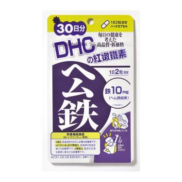 DHC-紅嫩鐵素-30日份