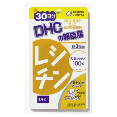 DHC-卵磷脂-30日份