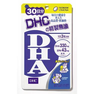 DHC-精製魚油DHA-30日份