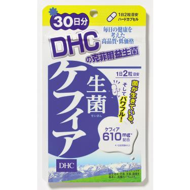 DHC-克菲爾益生菌-30日份