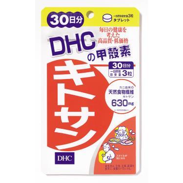 DHC-甲殼素-30日份