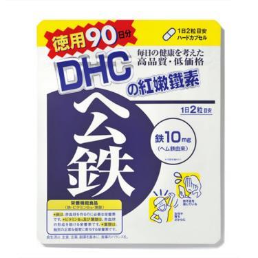 DHC-紅嫩鐵素-90日份