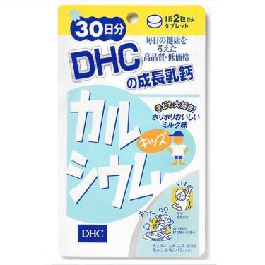 DHC-成長乳鈣-30日份