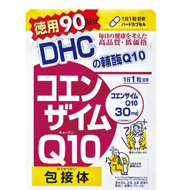 DHC-輔酉母Q10-90日份