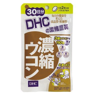 DHC-濃縮薑黃-30日份