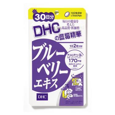 DHC-藍莓精華-30日份