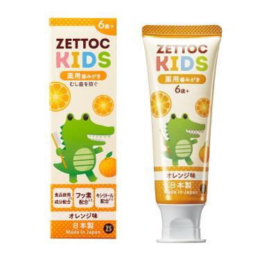 Zettoc澤托克 小鱷魚兒童健齒牙膏 橘子口味70g
