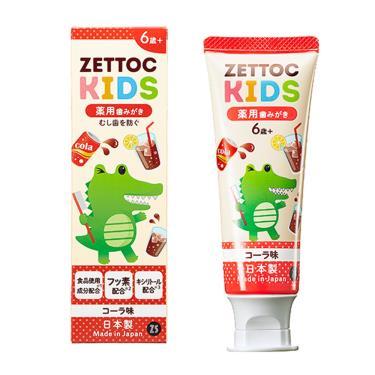 Zettoc澤托克 小鱷魚兒童健齒牙膏 可樂口味70g
