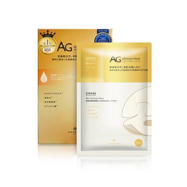AG抗糖經典修復面膜5片/盒