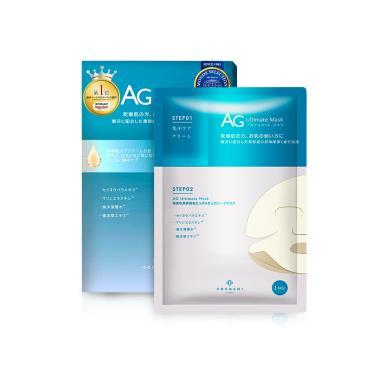AG抗糖海洋補水面膜5片/盒