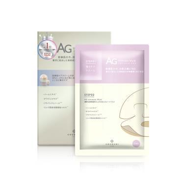 AG抗糖珍珠提亮面膜5片/盒