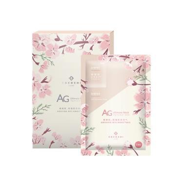 AG抗糖櫻花柔嫩面膜5片/盒