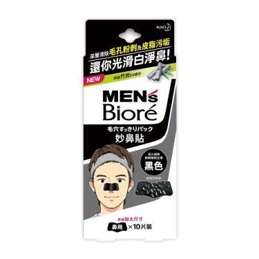 Biore 男性專用妙鼻貼 (黑色)29g