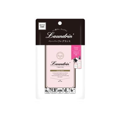 日本Laundrin'<朗德林>香氛片-經典花蕾香(1枚入)