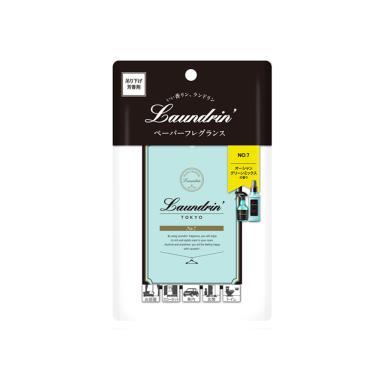 日本Laundrin'<朗德林>香氛片-NO.7 香氛(1枚入)